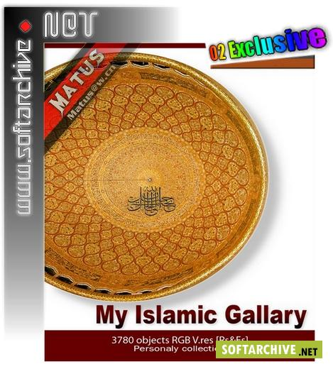 My Islamic Gallery [2] Exclusive