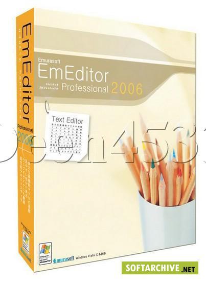 EmEditor Professional v7.00.9